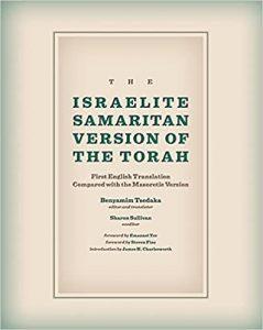 Israelite Samaritan