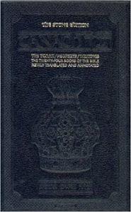 Tanach the Stone Edition