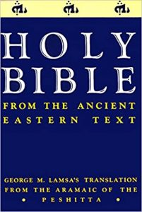 holy bible ancient eastern text